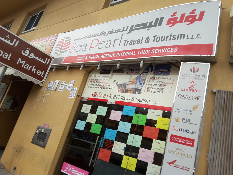 HiDubai-business-sea-pearl-travel-tourism-hotels-tourism-travel-ticketing-agencies-naif-dubai-2