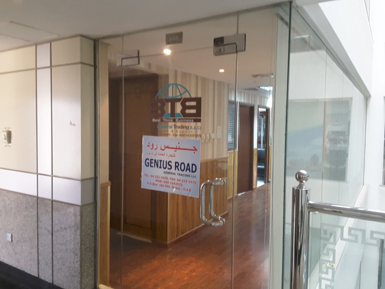 HiDubai-business-genius-road-general-trading-b2b-services-distributors-wholesalers-riggat-al-buteen-dubai