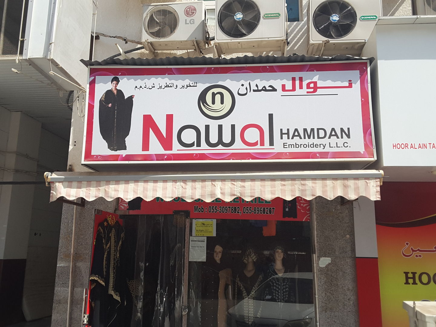 HiDubai-business-nawal-hamdan-embroidery-b2b-services-distributors-wholesalers-ayal-nasir-dubai-2