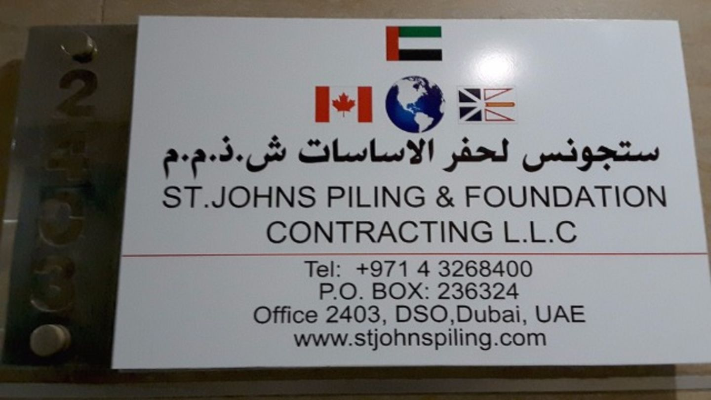 HiDubai-business-st-johns-piling-foundation-contracting-construction-heavy-industries-construction-renovation-dubai-silicon-oasis-nadd-hessa-dubai-2