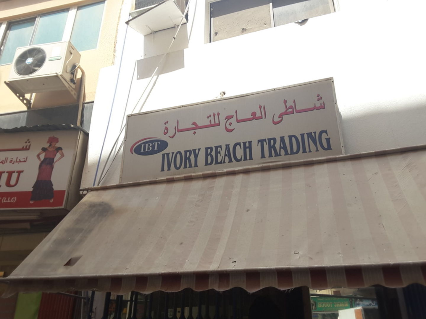 HiDubai-business-ivory-beach-trading-b2b-services-courier-delivery-services-ayal-nasir-dubai-2
