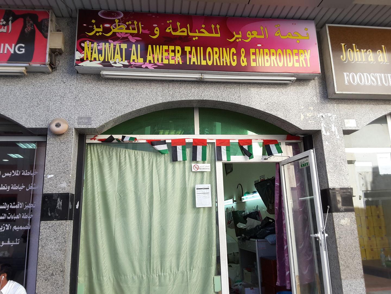 HiDubai-business-najmat-al-aweer-tailoring-embroidery-home-tailoring-al-murar-dubai-2