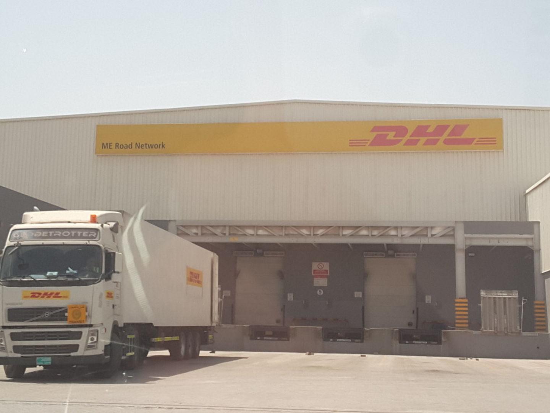 HiDubai-business-dhl-express-shipping-logistics-air-cargo-services-jebel-ali-industrial-2-dubai-2