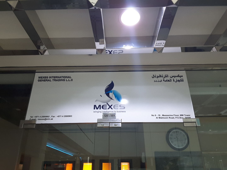 HiDubai-business-mexes-international-general-trading-b2b-services-distributors-wholesalers-riggat-al-buteen-dubai-2