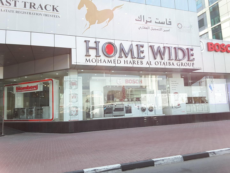 HiDubai-business-home-wide-shopping-consumer-electronics-al-barsha-1-dubai-2