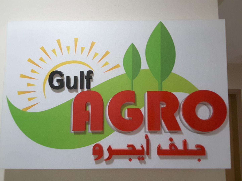 HiDubai-business-agro-gulf-general-trading-b2b-services-food-stuff-trading-business-bay-dubai-2
