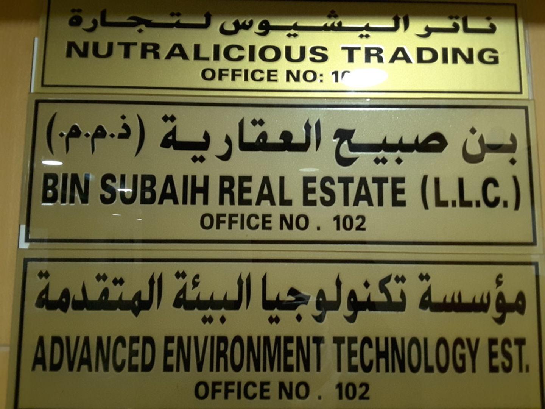 HiDubai-business-bin-subaih-real-estate-housing-real-estate-real-estate-agencies-al-qusais-1-dubai-2