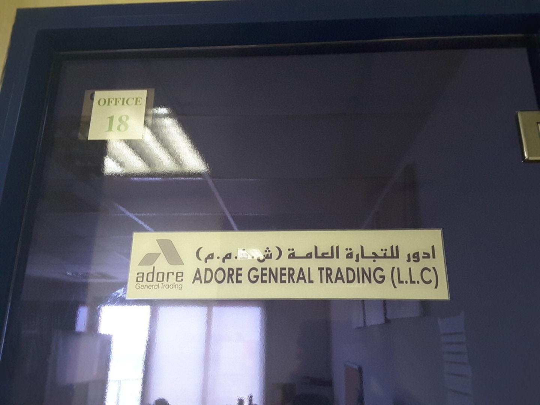 HiDubai-business-adore-general-trading-b2b-services-food-stuff-trading-al-garhoud-dubai-2