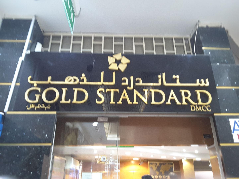 HiDubai-business-gold-standard-dmcc-shopping-jewellery-precious-stones-al-ras-dubai-2
