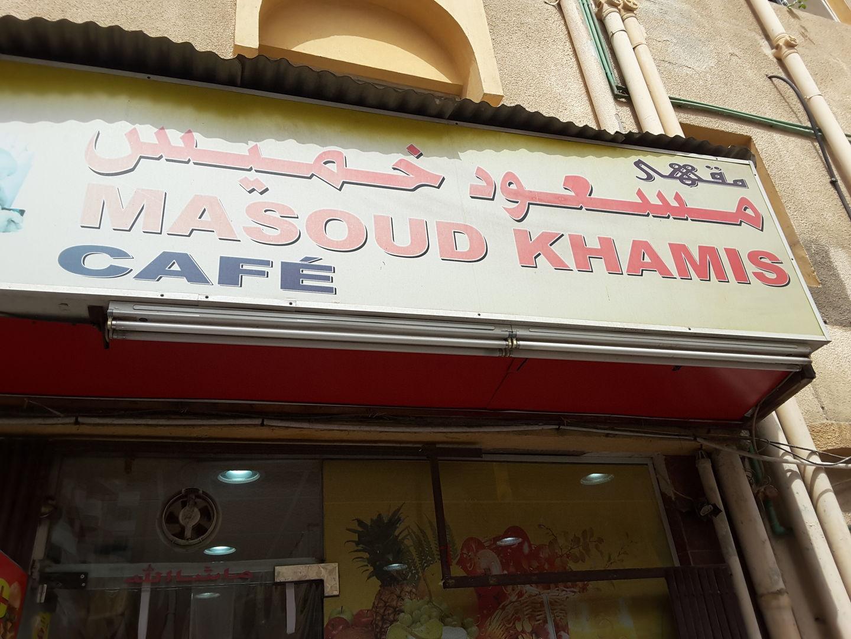 HiDubai-business-masoud-khamis-cafe-food-beverage-coffee-shops-al-ras-dubai-2