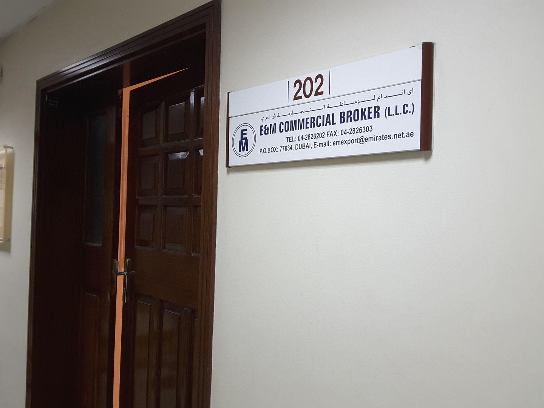 HiDubai-business-e-m-commercial-broker-finance-legal-financial-services-al-garhoud-dubai-2