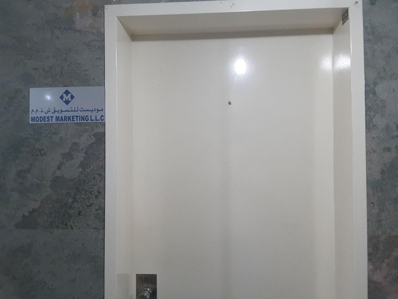 HiDubai-business-modest-marketing-construction-heavy-industries-chemical-metal-companies-mankhool-dubai-2