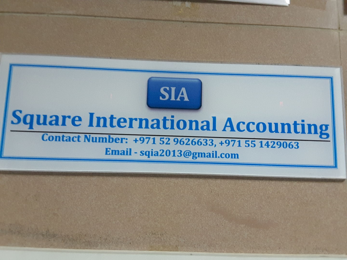 Square International Accounting, (Accounting Services) in Al Fahidi