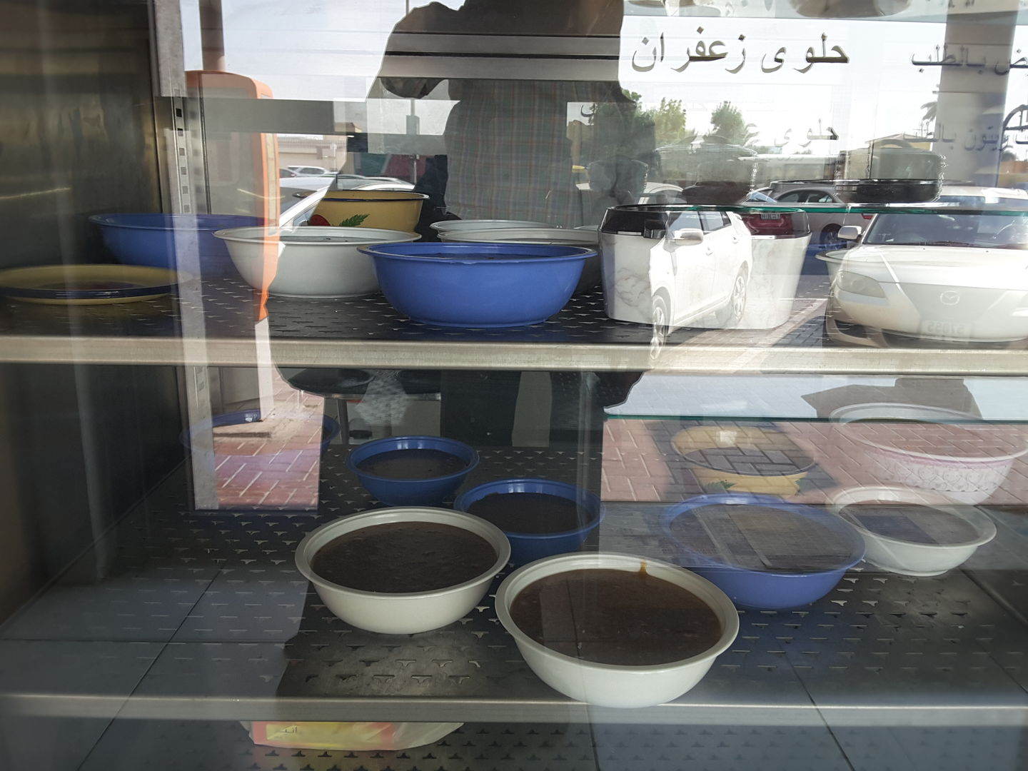 HiDubai-business-omani-sweets-food-beverage-bakeries-desserts-sweets-al-qusais-2-dubai-2