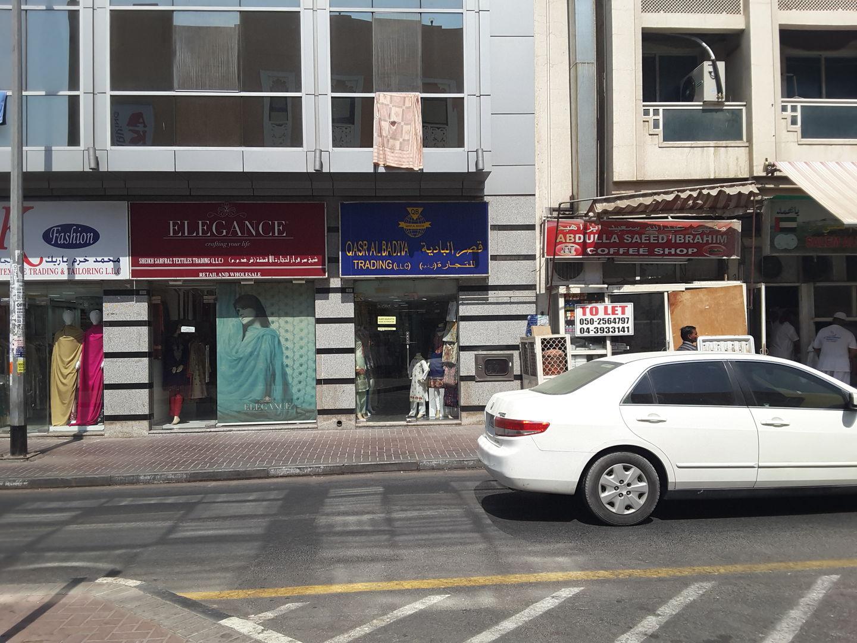 HiDubai-business-qasr-al-badiya-trading-shopping-apparel-meena-bazar-al-souq-al-kabeer-dubai-2