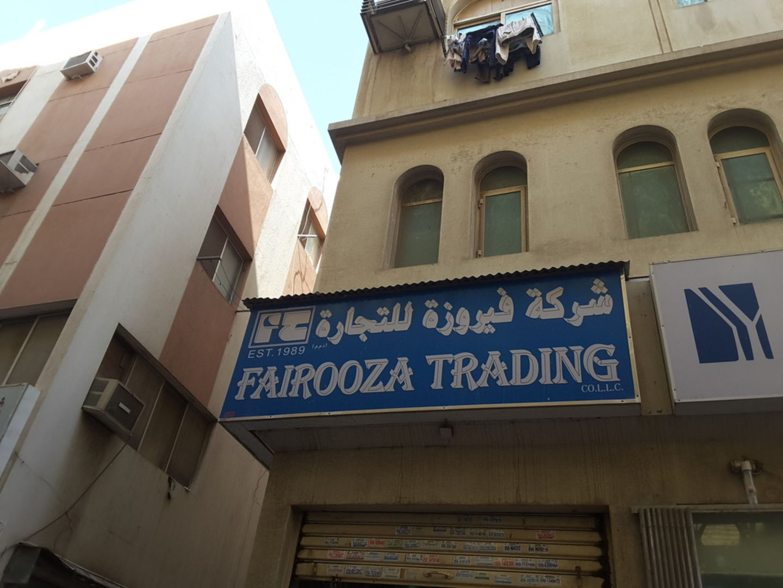 HiDubai-business-fairooza-trading-construction-heavy-industries-construction-renovation-naif-dubai-2