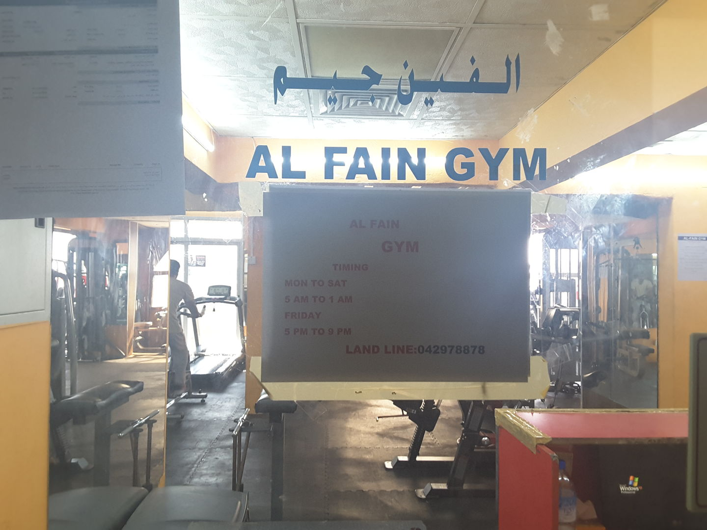 HiDubai-business-al-fain-gym-sports-fitness-gyms-fitness-centres-pools-al-baraha-dubai-2
