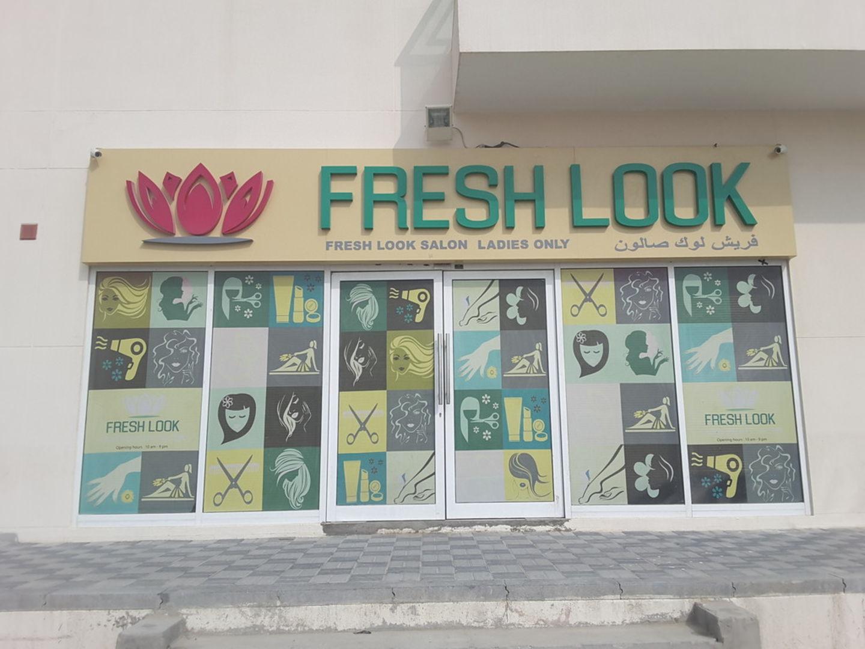HiDubai-business-fresh-look-salon-beauty-wellness-health-beauty-salons-jumeirah-village-circle-al-barsha-south-4-dubai-2