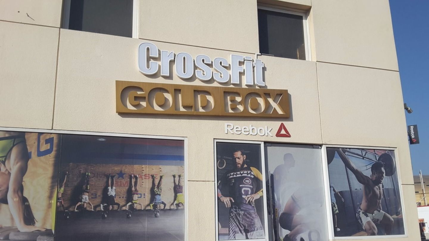 HiDubai-business-crossfit-gold-box-sports-fitness-gyms-fitness-centres-pools-al-quoz-industrial-1-dubai-4
