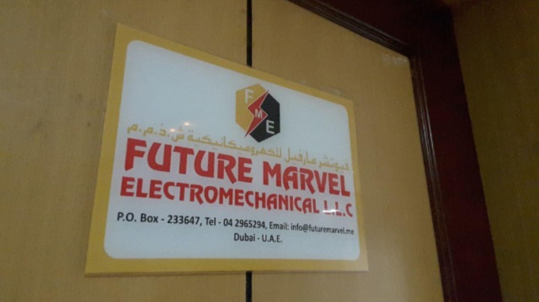 HiDubai-business-future-marvel-electromechanical-construction-heavy-industries-construction-renovation-al-qusais-industrial-2-dubai