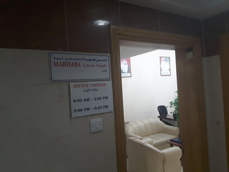HiDubai-business-marhaba-labour-supply-services-b2b-services-human-resource-management-hor-al-anz-dubai-2