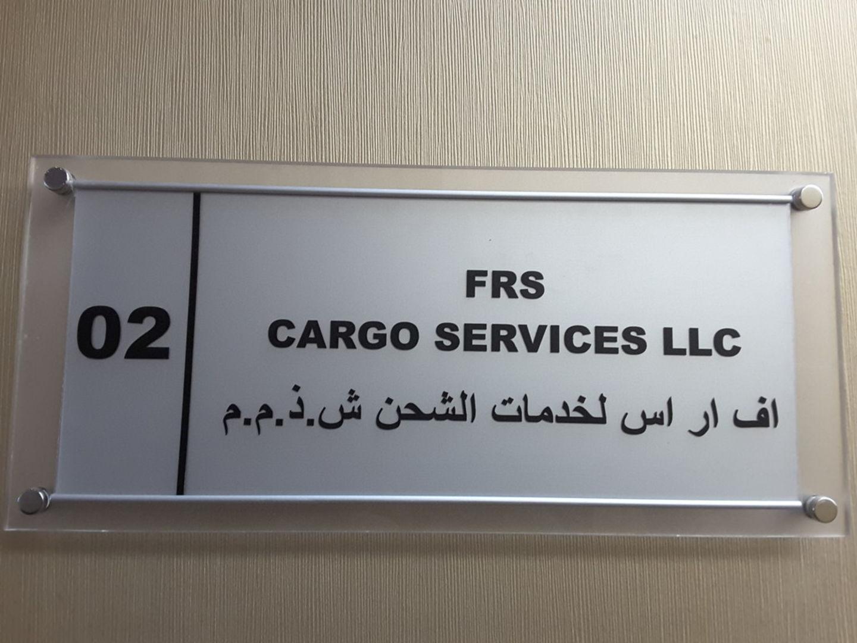 HiDubai-business-frs-cargo-services-shipping-logistics-air-cargo-services-al-karama-dubai-2