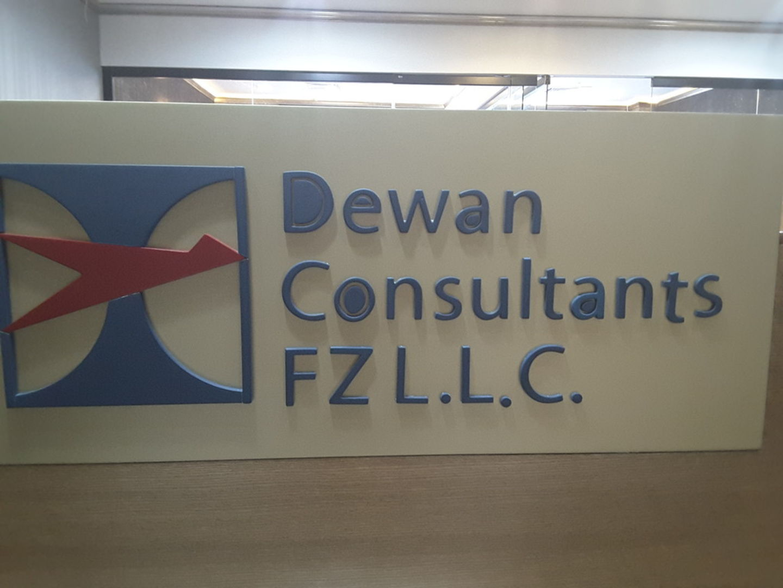 HiDubai-business-dewan-consultants-b2b-services-human-resource-consultants-dubai-media-city-al-sufouh-2-dubai-2