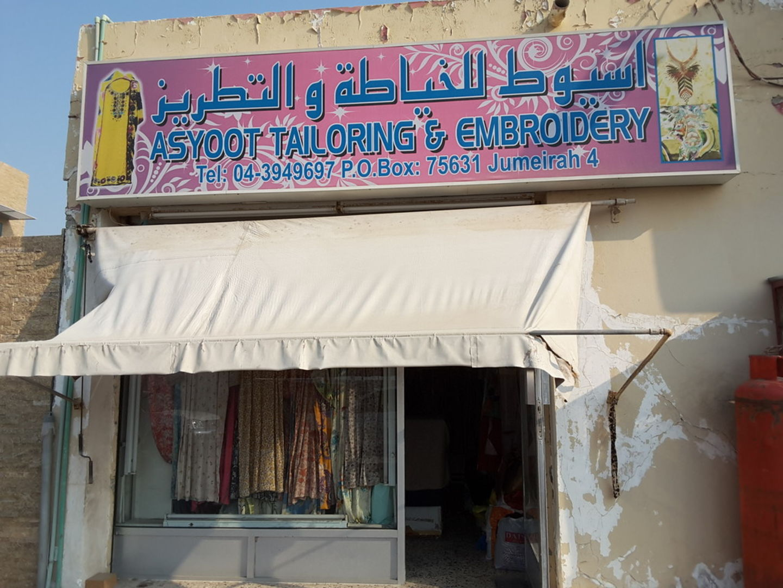 HiDubai-business-asyoot-tailoring-embroidery-home-tailoring-umm-suqeim-1-dubai-2