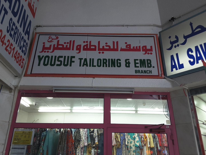 HiDubai-business-yousuf-tailoring-embroidery-home-tailoring-al-rashidiya-dubai-2
