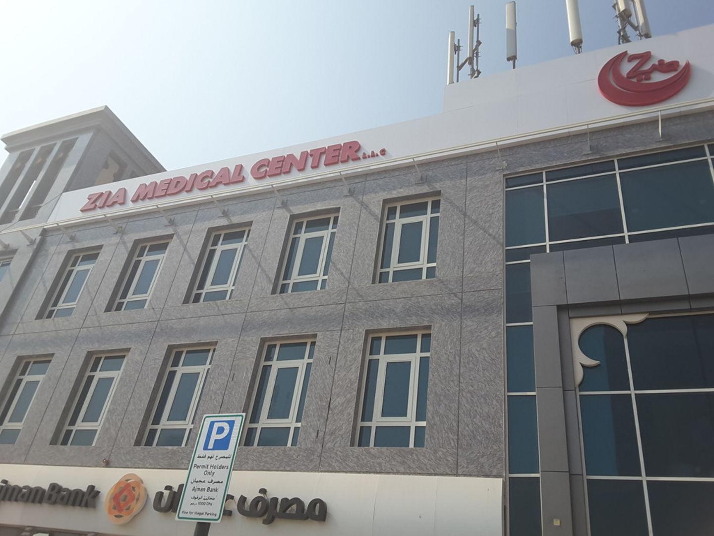 HiDubai-business-zia-medical-center-beauty-wellness-health-specialty-clinics-umm-suqeim-1-dubai-2