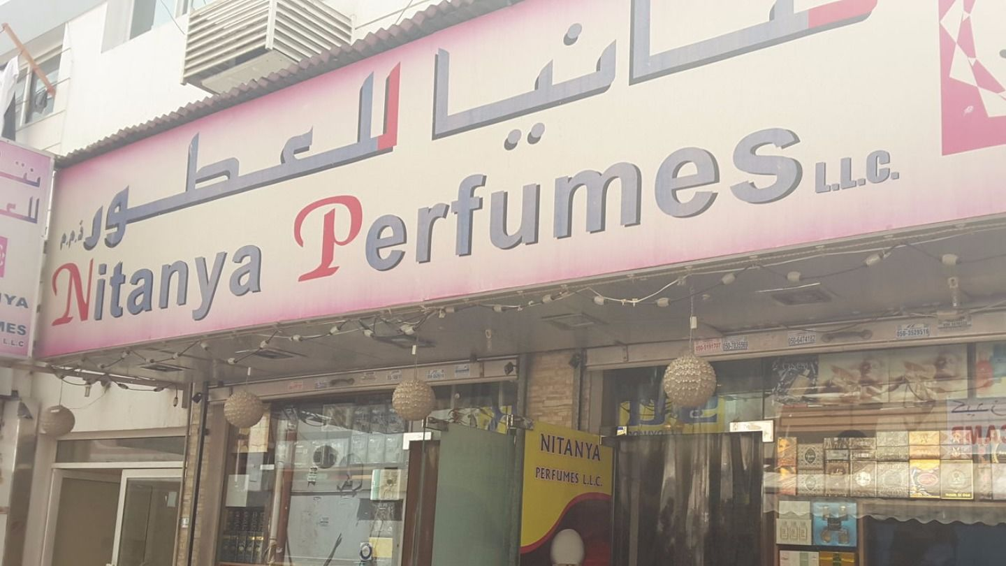 HiDubai-business-nitanya-perfumes-shopping-fashion-accessories-meena-bazar-al-souq-al-kabeer-dubai-2