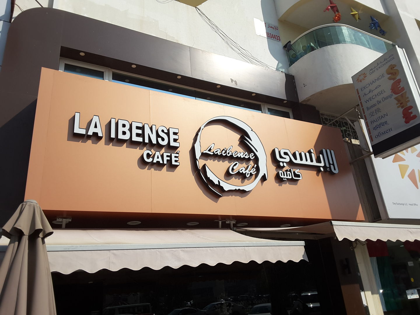 HiDubai-business-la-ibense-cafe-food-beverage-cafeterias-al-rigga-dubai-2