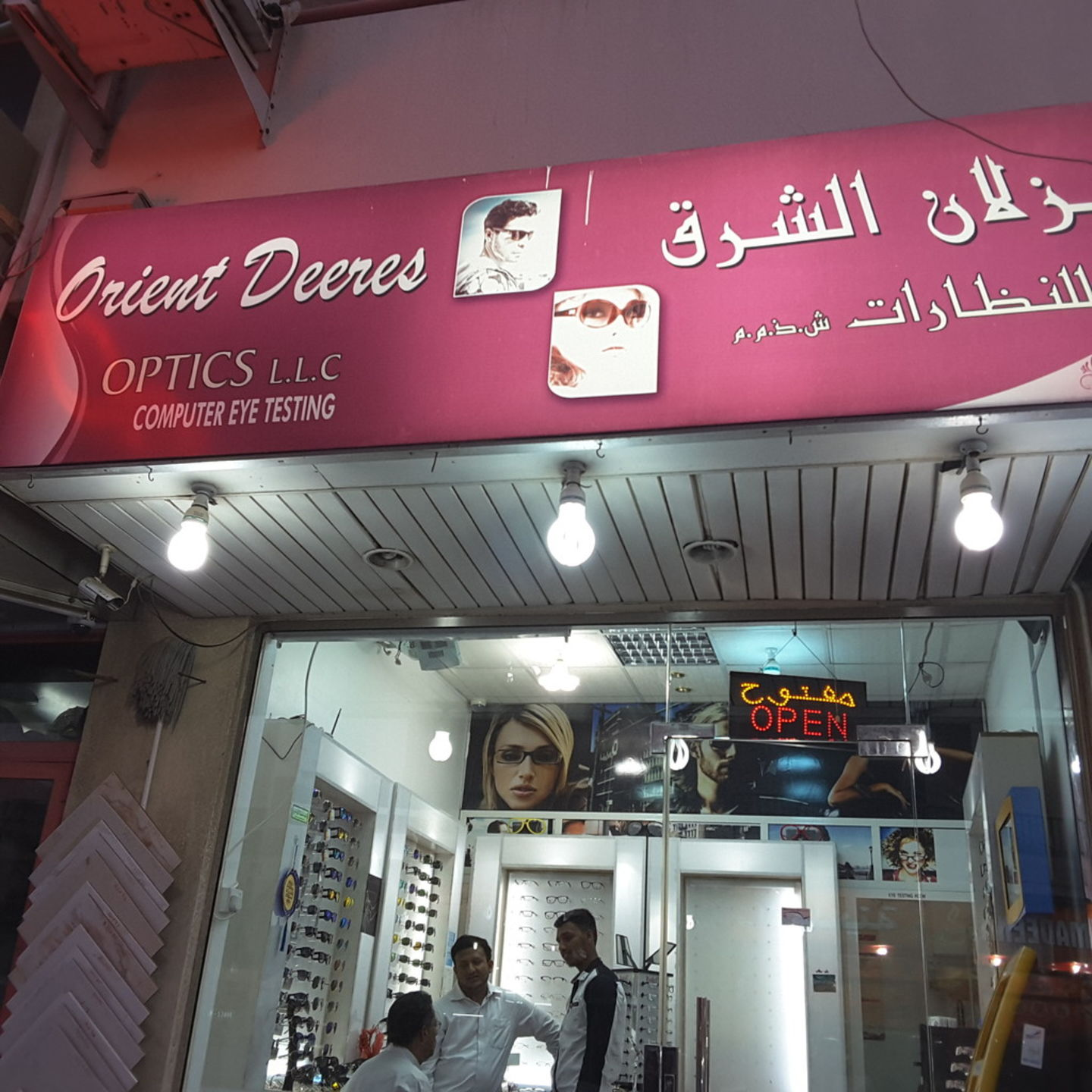 HiDubai-business-orient-deeres-optics-shopping-watches-eyewear-hor-al-anz-dubai-2