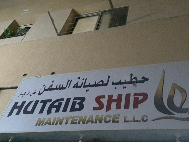 HiDubai-business-hutaib-ship-maintenance-transport-vehicle-services-auto-spare-parts-accessories-naif-dubai