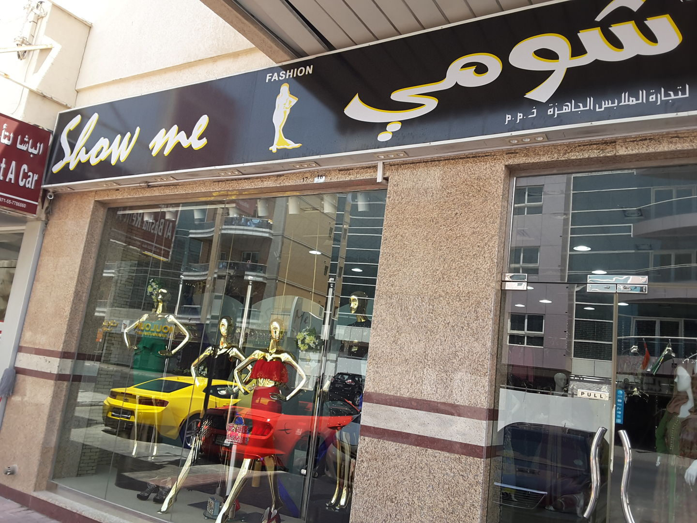 HiDubai-business-showme-readymade-garments-trading-shopping-apparel-hor-al-anz-east-dubai-2