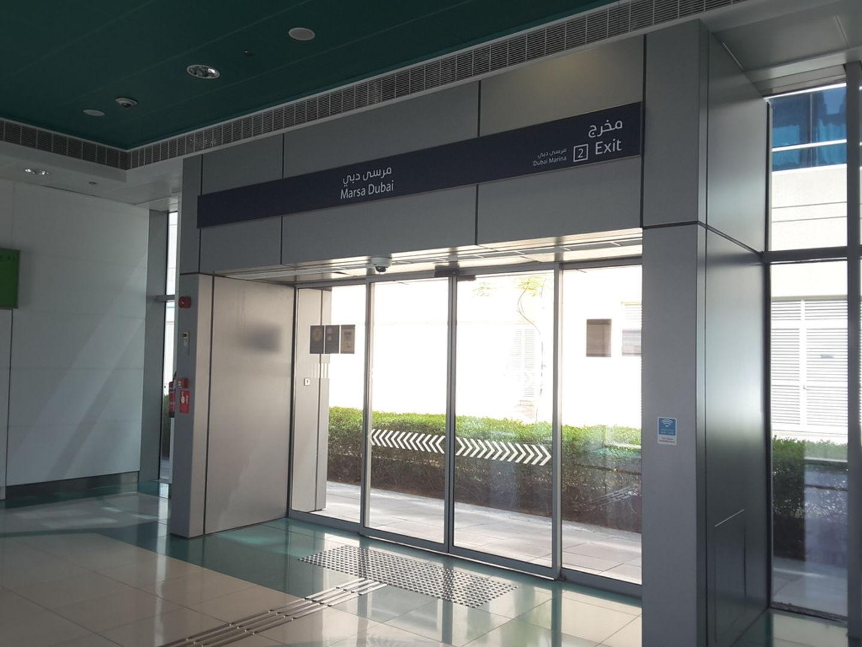 HiDubai-business-damac-metro-station-transport-vehicle-services-public-transport-jumeirah-lake-towers-al-thanyah-5-dubai-2