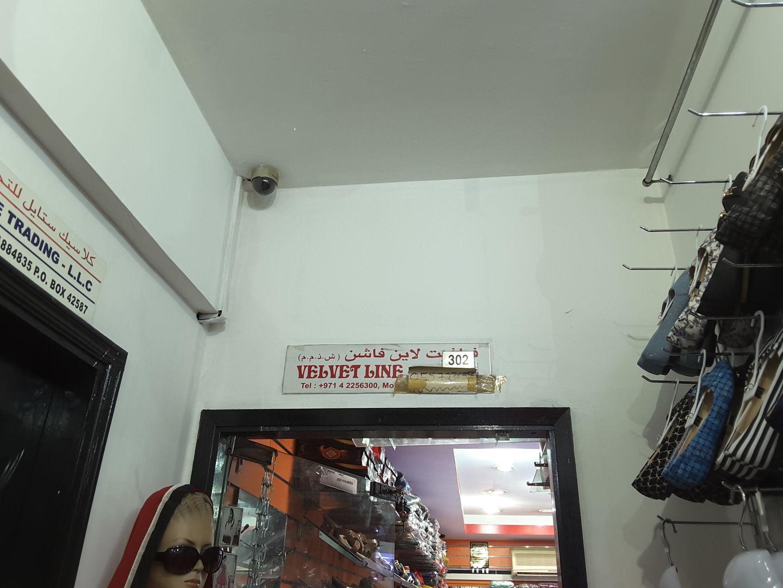 HiDubai-business-velvet-line-fashion-b2b-services-distributors-wholesalers-al-sabkha-dubai-2