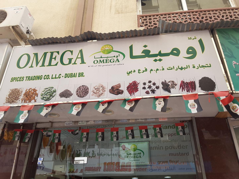 HiDubai-business-omega-spices-trading-co-b2b-services-food-stuff-trading-al-ras-dubai-2