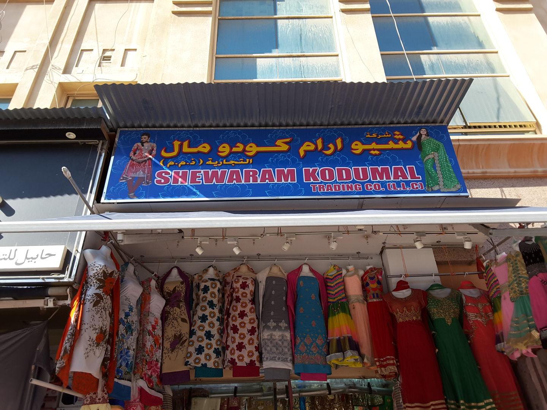 HiDubai-business-shewaram-kodumal-trading-b2b-services-distributors-wholesalers-al-sabkha-dubai-2