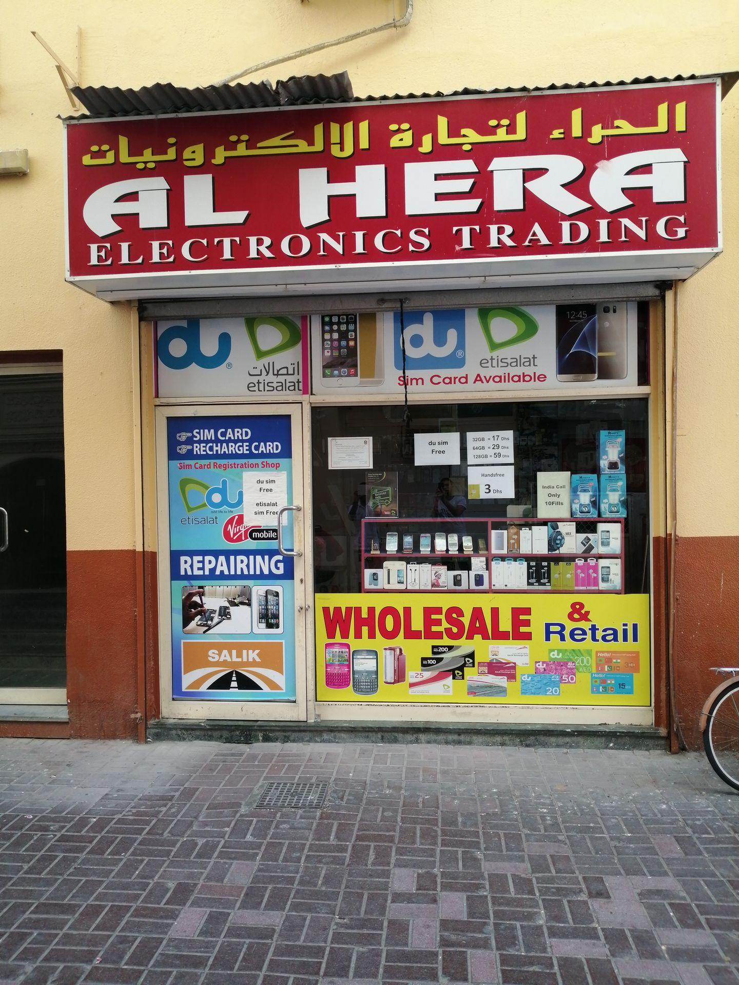 HiDubai-business-al-hera-electronics-trading-shopping-consumer-electronics-naif-dubai-2