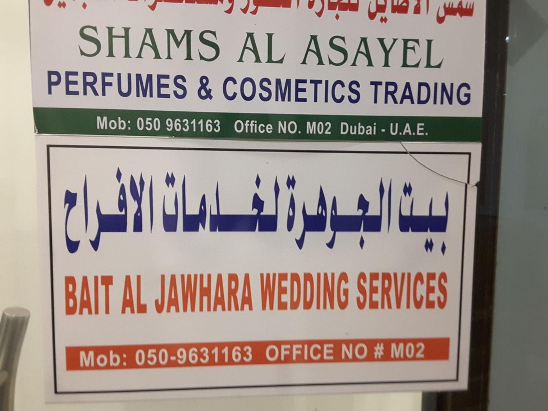 HiDubai-business-bait-al-jawhara-wedding-services-b2b-services-event-management-mankhool-dubai-2