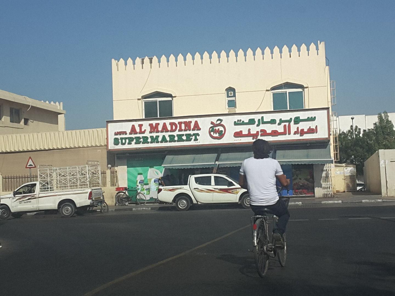 HiDubai-business-adhwa-al-madina-supermarket-shopping-supermarkets-hypermarkets-grocery-stores-hor-al-anz-dubai-2