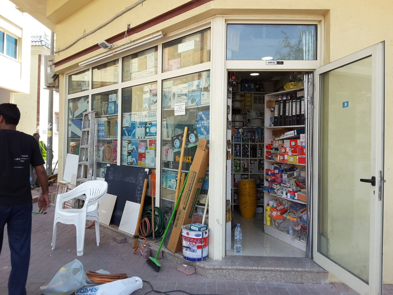 Walif-business-ishaq-muhammad-building-materials-trading