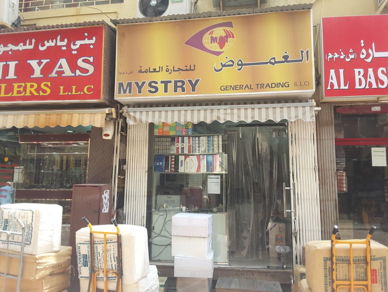 HiDubai-business-mystry-general-trading-b2b-services-distributors-wholesalers-al-daghaya-dubai-2