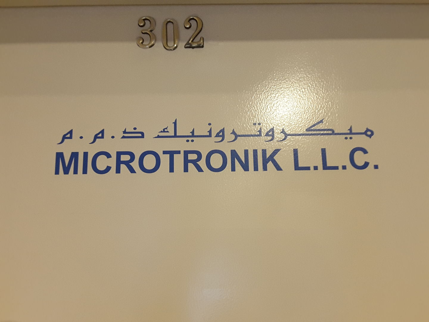 HiDubai-business-microtronik-transport-vehicle-services-car-assistance-repair-al-muraqqabat-dubai-2
