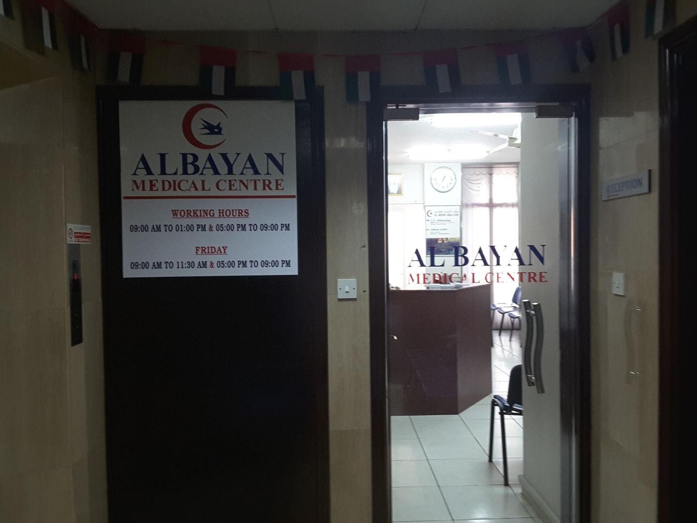 HiDubai-business-al-bayan-medical-centre-beauty-wellness-health-hospitals-clinics-al-murar-dubai-2