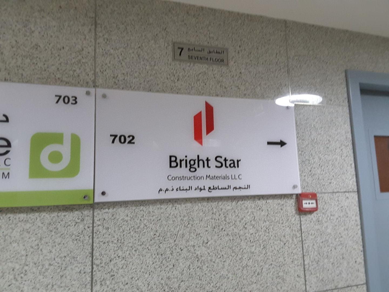 HiDubai-business-bright-star-construction-materials-construction-heavy-industries-construction-renovation-muhaisnah-4-dubai-2