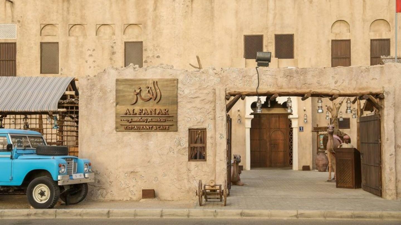 HiDubai-business-al-fanar-restaurant-food-beverage-restaurants-bars-umm-hurair-1-dubai