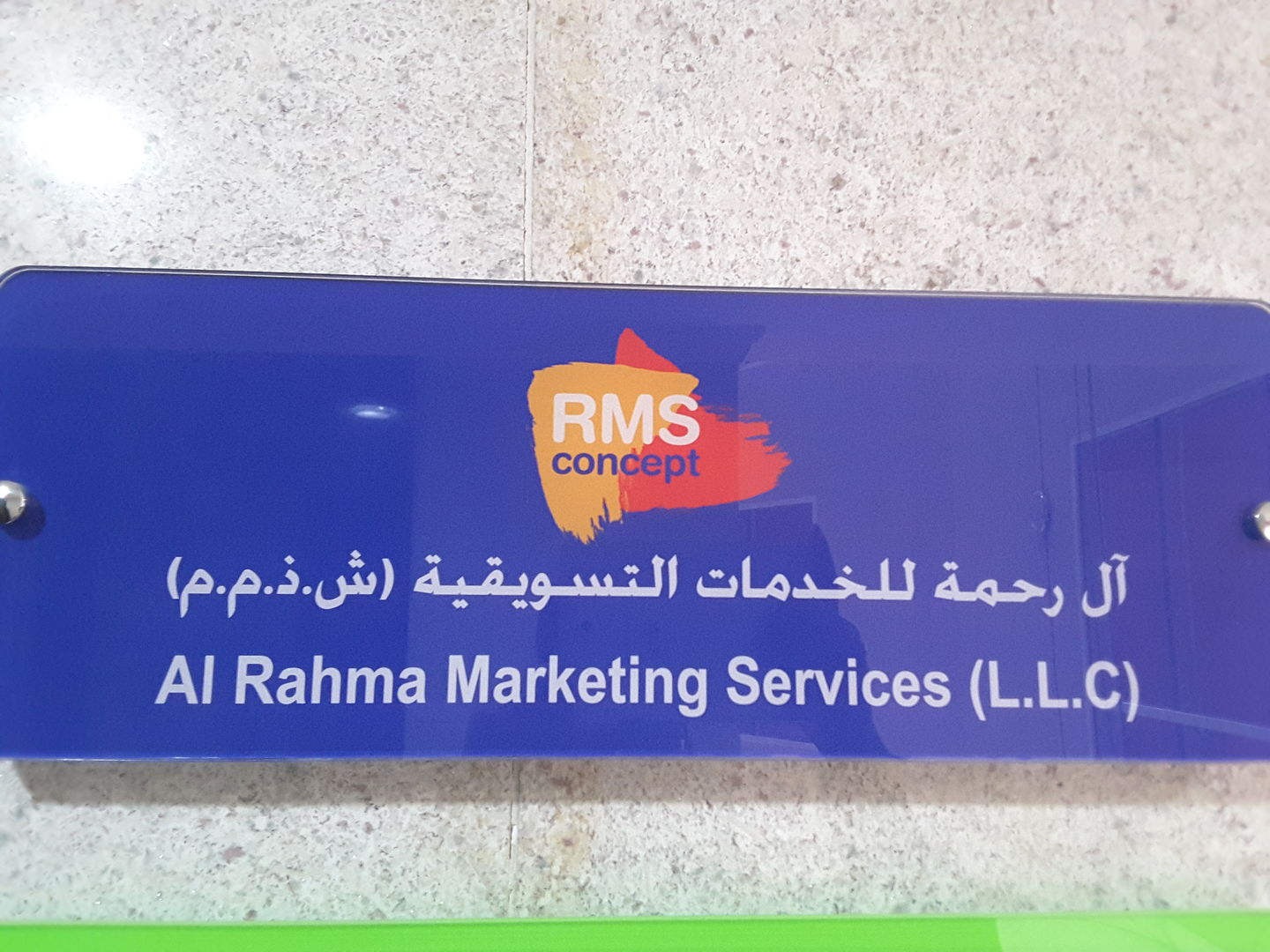 HiDubai-business-al-rahma-marketing-services-media-marketing-it-pr-marketing-tecom-al-thanyah-1-dubai-2