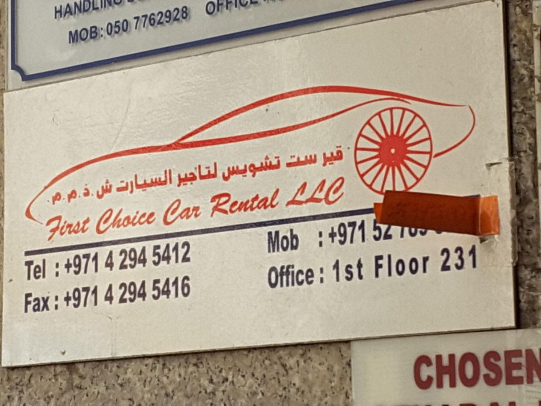 HiDubai-business-first-choice-car-rental-transport-vehicle-services-car-rental-services-naif-dubai-2